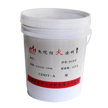 徽富 电缆防火涂料,水性,CDDT-A型,18kg/桶