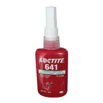 乐泰 圆柱 固持胶,Loctite 641 中强度 耐油型,50ml
