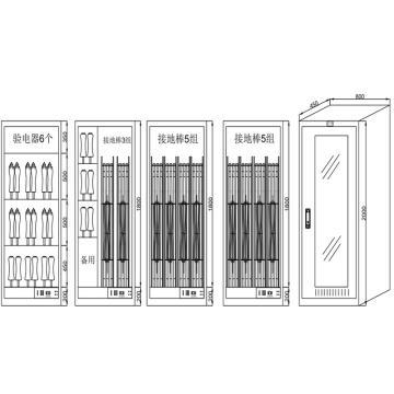 华泰 电力电气安全柜套装4 智能除湿 2000*800*450 板厚1mm(4个柜子,见图纸,柜子中不含产品清单产品)