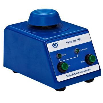 漩涡混合器,其林贝尔,QL-902,点动、连续、超小型