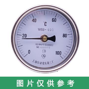 上仪 不锈钢双金属温度计,WSS-402 轴向(直型) Φ100 可动内螺纹 M27*2 L=75mm 0-300°C 1.6级