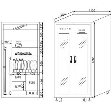 华泰 电力电气安全柜 智能除湿 2000*1100*600 板厚1mm 色号:7046(见图纸,柜子中不含产品清单产品)