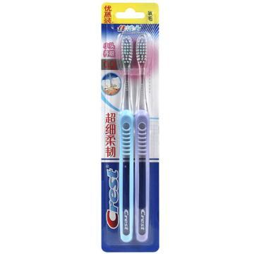 佳洁士超细柔韧系列小头养龈牙刷两支优惠装,单位:套