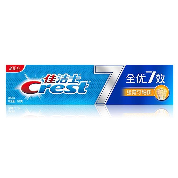 佳洁士全优7效 强健牙釉质 牙膏 120克