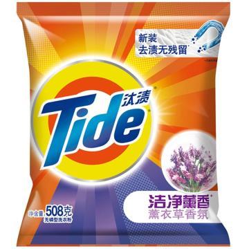 汰渍洁净薰香洗衣粉,508g 单位:袋