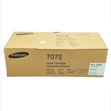 三星 MLT-D707S原装粉盒 适用三星K2200/2200ND