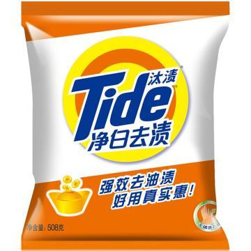 汰渍净白去渍洗衣粉,508g 单位:袋