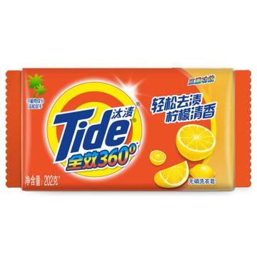 汰渍全效360度三重功效洗衣皂,202克, 单位:袋