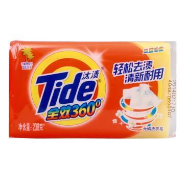 汰渍全效360度三重功效洗衣皂238克