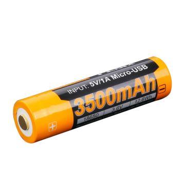 Fenix 18650 锂电池 ARB-L18-3500 U 单位:个