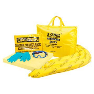西斯贝尔SYSBEL 便携式溢漏应急袋,防化类,SKIT001Y