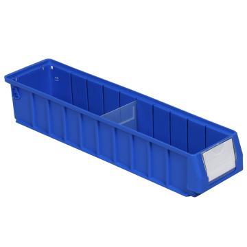 力王 多功能物料盒,500*117*90mm,全新料,深蓝色,PK5109A