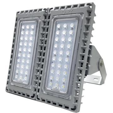 凯瑞 LED泛光灯  KRS5029E 功率200W U型支架式 白光6000K