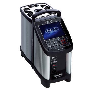 阿美特克/AMETEK RTC-157C干体炉,温度范围:-45~155℃,含DLC探头输入/参考探头输入,需另配套管使用