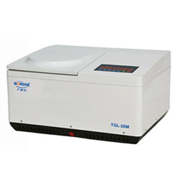 卢湘仪 台式高速冷冻离心机,最高转速:20000rpm,温度范围:-20℃~+40℃,最大离心力:27800xg,TGL-20M