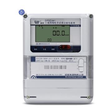 威胜 电能表 DTSD341(MB3) 3×1.5(6)A 3×57.7/100V 有功0.5s,无功2级
