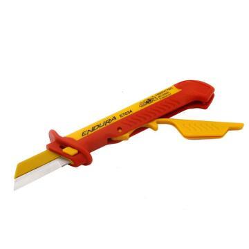 力易得 可换式绝缘电工刀,E7034