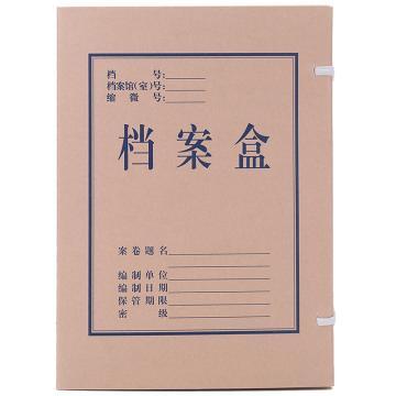 得力5611无酸牛皮纸档案盒A4 4CM(棕黄)(10个/包)