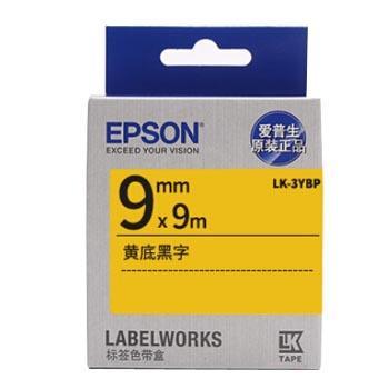 爱普生标签色带标签纸黄底黑字9mm  LK-3YBP