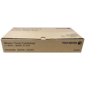 富士施乐 复印机废粉盒,(CWAA0869)C2020 ,单位:个