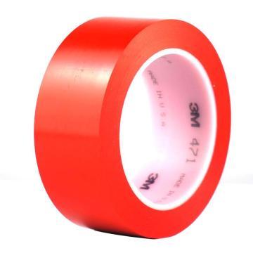3M 红色471聚氯乙烯胶带,30mm×33m