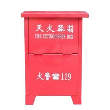 安赛瑞,20403灭火器箱,红色粉末喷涂钢板,可容纳2个4kg干粉灭火器(仅限江浙沪)