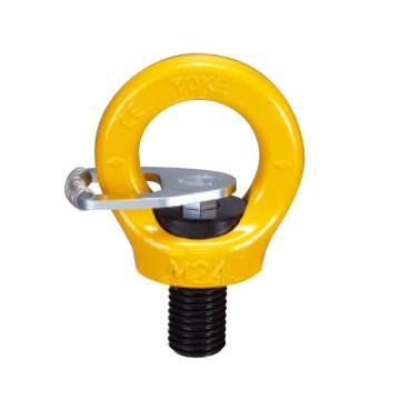YOKE 带止动片眼型旋转吊环,M20,额定载荷(T):2.3
