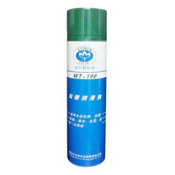 沃尔特 松锈润滑剂 WT-190,480ml/瓶