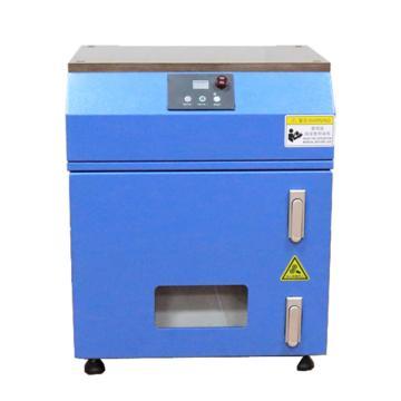 钨粉集尘器,含柜体,用于AFU234 配套
