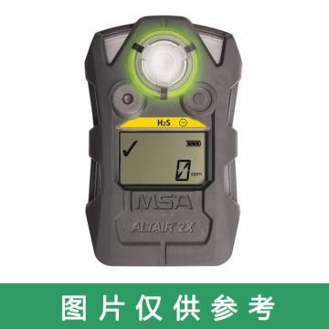 梅思安/MSA 天鹰2X单气体检测仪,NH₂,泵吸式,可充电
