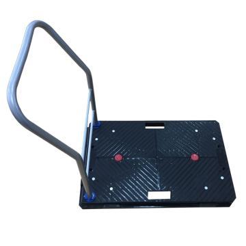 全静音多功能互联式地板车,可拆式扶手,额定载重(kg):100,车板尺寸(mm):675*425,脚轮直径(mm):75,黑色车身
