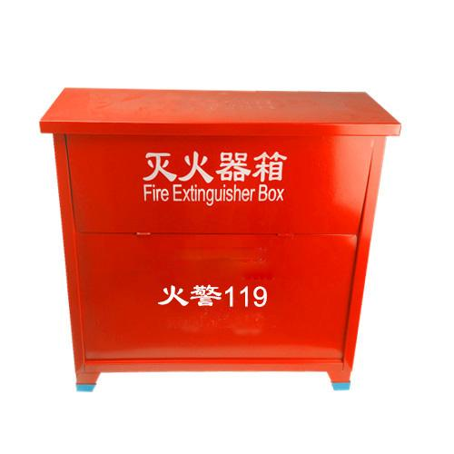 灭火器箱,容纳2kg二氧化碳灭火器*4,54*58*18cm(高*宽*厚)(仅限江浙沪、华南、西南、湖南、湖北、陕西、安徽地区)