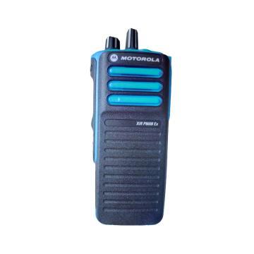 防爆数字对讲机,氢气型,IP67防护标准,NNTN8359 1800mAH,32信道