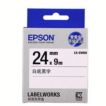 爱普生 LK-6WBN 原装色带24mm x 9m白底黑字
