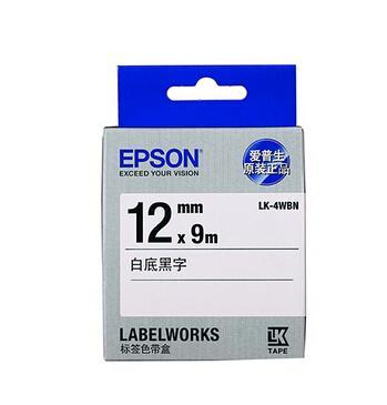 爱普生 LK-4WBN 原装色带12mm x 9m白底黑字