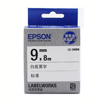 爱普生 LK-3WBN 原装色带9mm x 8m白底黑字