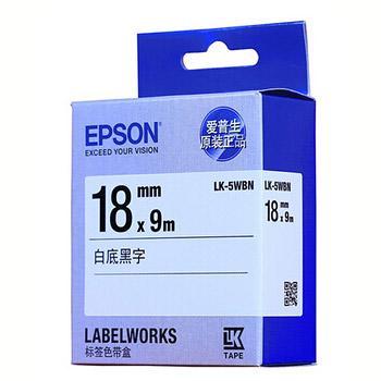爱普生 LK-5WBN 原装色带18mm x 9m白底黑字