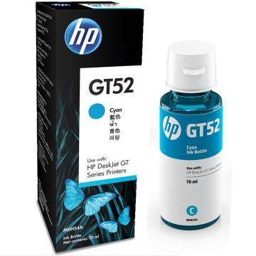惠普(HP) 打印机墨水, 适用惠普加墨式墨仓打印机GT5810 GT5820 M0H54AA GT-52青色 单位:个
