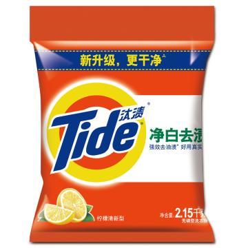 汰渍净白去渍洗衣粉,(柠檬清香)2.15kg/包, 单位:包