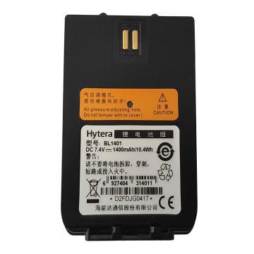 电池BL1401,容量1400mAh,镍氢电池,适配对讲机X1e和XIP