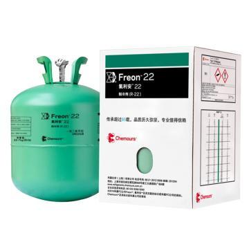 科慕(原杜邦) 制冷剂,R22,22.3kg/瓶