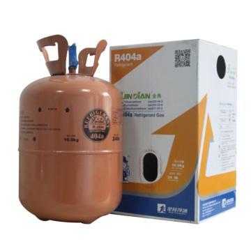 金陵冷冻制冷剂,金典,R404A,10.9kg/瓶,不售华南地区