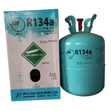 制冷剂,巨化,R134a,13.6kg/瓶