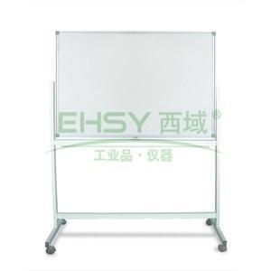 双面回转铝框磁性白板(不含支架 ), 900×1500mm