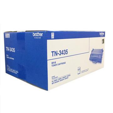 兄弟(brother) 粉盒,TN-3435适用8535/8530/8540/5595/5585打印机 单位:个