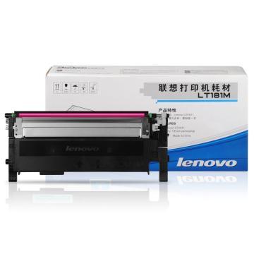 联想(Lenovo) 红色原装墨粉,LT181M(适用于CS1811打印机) 单位:个