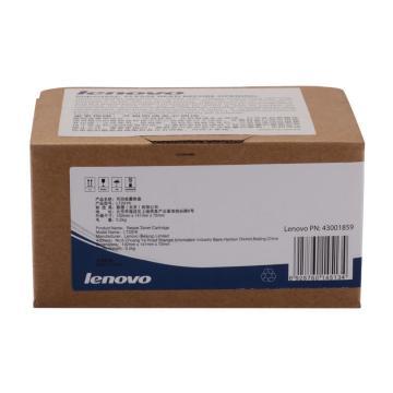 联想(Lenovo) 黑色原装墨粉,LT231K(适用于CS2310N CS3310DN打印机) 单位:个