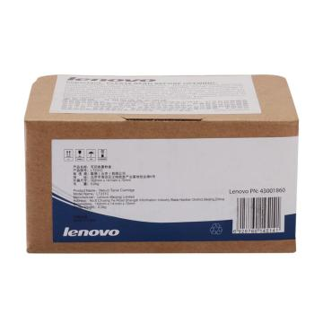 联想(Lenovo) 青色原装墨粉,LT231C(适用于CS2310N CS3310DN打印机) 单位:个