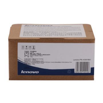联想(Lenovo) 品红色原装墨粉,LT231M(适用于CS2310N CS3310DN打印机) 单位:个