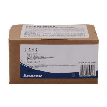 联想(Lenovo) 黄色原装墨粉,LT231Y(适用于CS2310N CS3310DN打印机) 单位:个